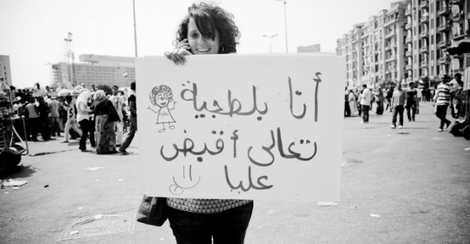Salma Said. Bild: Flickr/Hossam el-Hamalawy