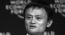 Jack Ma, grundare av Ali Baba. Bild: World Economic Forum