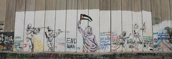 Muren, Palestina,  foto: Kent Källqvist