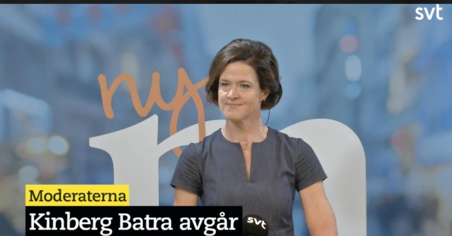 Skärmdump, SVT