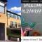 Al-Zahraaskolan och bild från skolans hemsida. Bild t.v: Sisab
