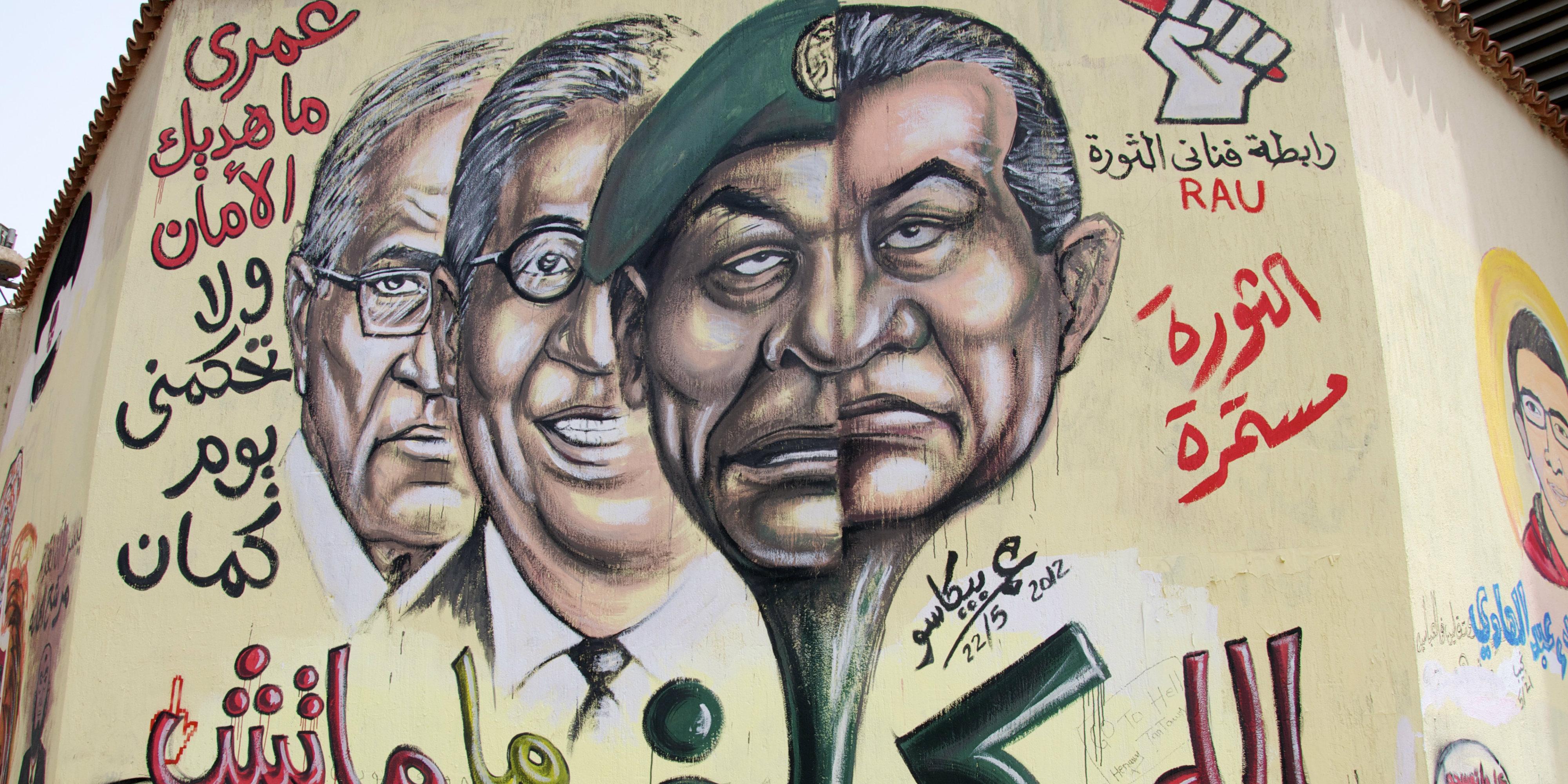 Expresident Hosni Mubarak, SCAFs överbefälhavare Muhammed Hussein Tantawi, presidentkandidaterna/exministrarna Amr Moussa och Ahmad Shafiq. Alla är samma. Foto: Helena Hägglund